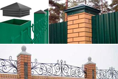 Заглушки для забора пластиковые,металлические, бетонные
