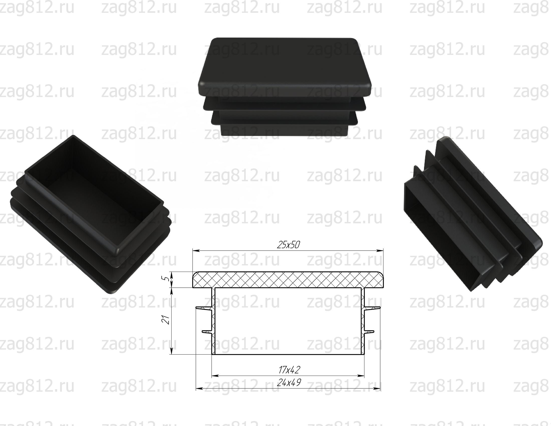 Заглушка 15х30ов прямоугольная и схема