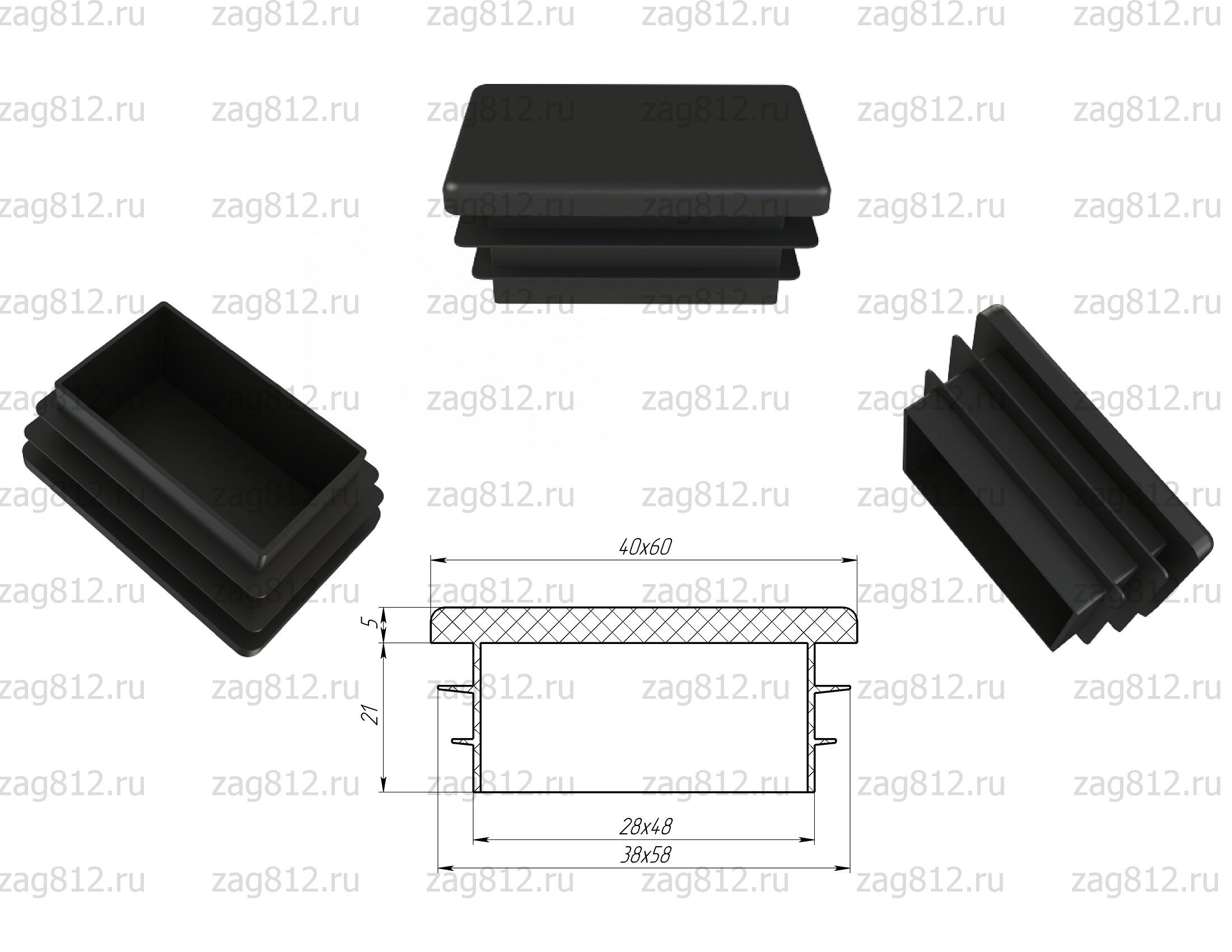 Заглушка 20х30 прямоугольная и схема